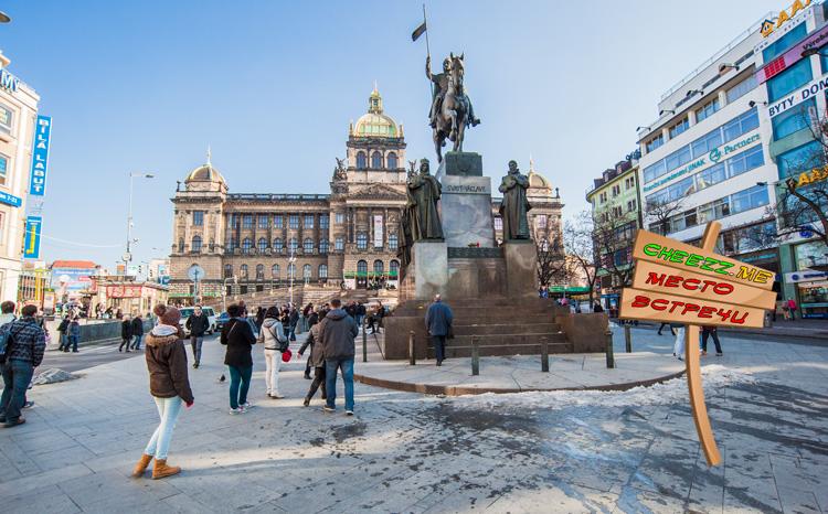 Место встречи на экскурсии в Праге - Вацлавская площадь