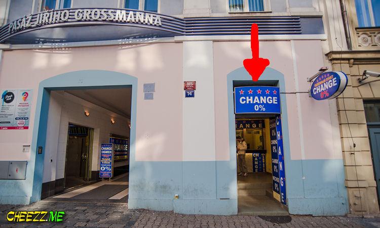 Обмен валюты в Праге арабский обменник